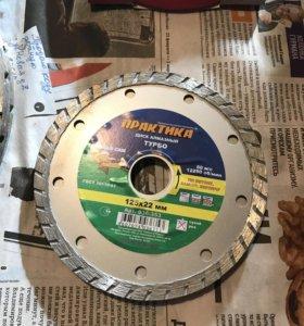 ПРАКТИКА диск алмазный