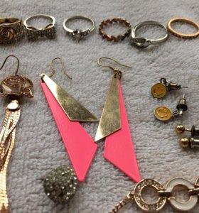 Пакет сережки, серьги, кольца