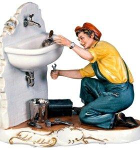 Установка раковины, унитаза, смесителя, стиральной