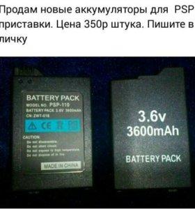 Два новых аккумулятора для PSP приставки