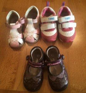 Обувь для девочки 20 р-р