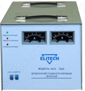 Стабилизатор напряжения Elitech АСН 10000