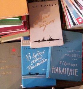 Военные мемуары, серия книг