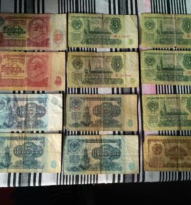 Банкноты СССР, России, Беларуси и Украины
