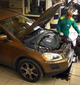 Заправка и ремонт кондиционера Volvo