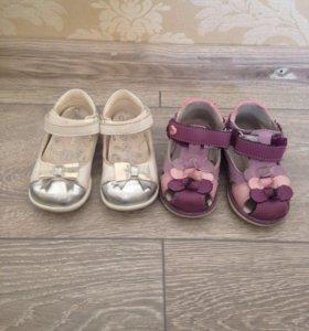 Босоножки/туфли за обе пары