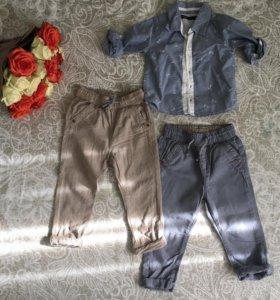 Next комплект брюки