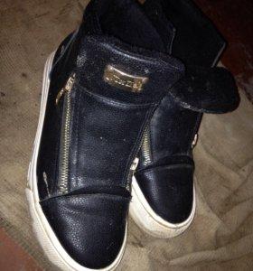 Обувь ...