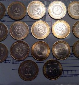 10 рублей Биметалл. регионы и др.