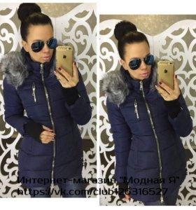 Куртка зима, распродажа