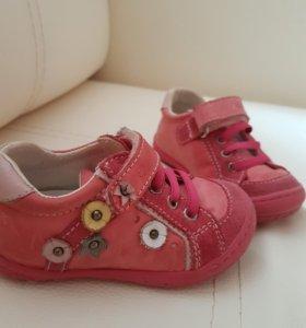 PRIMIGI Ботинки детские(нат.кожа)
