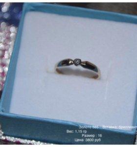 Кольцо с бриллиантом 585 пробы