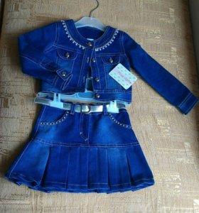 Костюм джинсовый жакет и юбка р-р 98