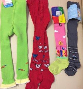 Новые Колготки,носочки,пинетки