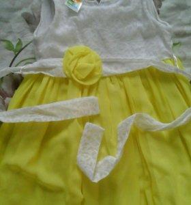Платья...