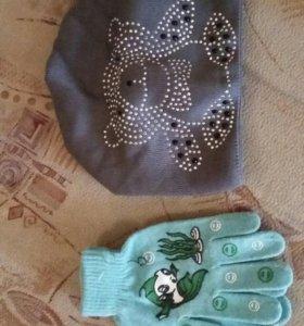 Шапка и перчатки (новое)