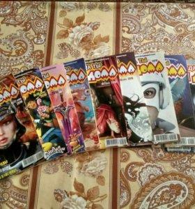 Много журналов.