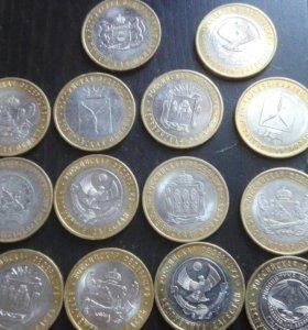 10р монеты юбилейный
