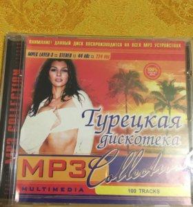 Турецкая дискотека