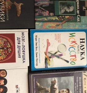 Разные книги новые
