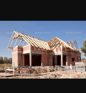 Строим дома под ключ и любые работы