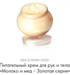 """Питательный крем для рук и тела """"Молоко и мёд """""""