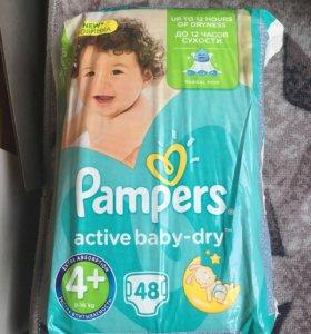 Подгузники Pampers activ baby 4+ (9-16 кг)