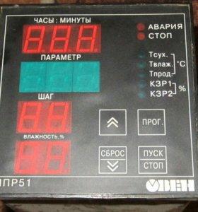 МПР-51 регулятор температуры и влажности