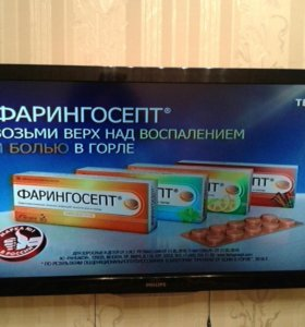 Телевизор Philips 47 pfl 4606