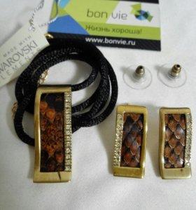 Bon vie комплект Эдит