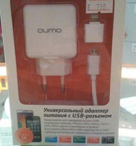 Сетевое зарядное для micro USB