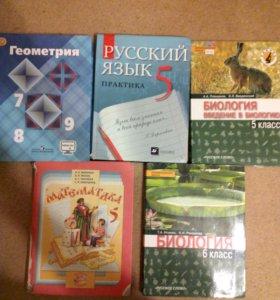 3,4,5,6,7 классы учебники