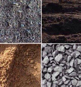 Песок щебень вывоз грунта