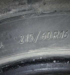 Ризина 215/60 R16