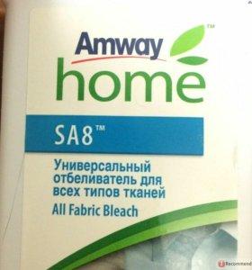 SA8™ Универсальный отбеливатель Amway