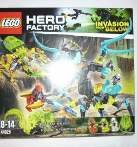 LEGO Hero Factory Qeen Beests 44029