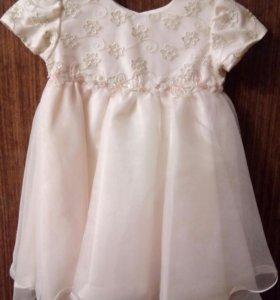 Р.92 нарядное платье и болеро