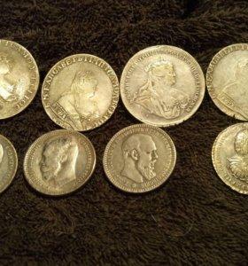 8старинных монет