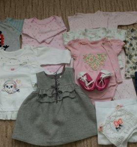 Одежда для девочки пакетом