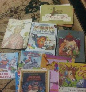 Книги за все