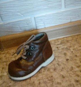 Ботиночки натуралки