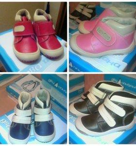 Новая детская обувь с 21-26 размер