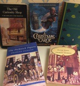Книги Чарльза Диккенса на английском языке
