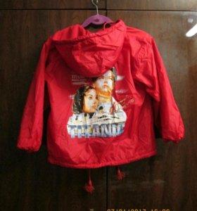 Куртка (ветровка)детская