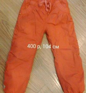 Утепленные штаны PlayToday на девочку р.104