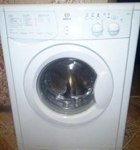 Продаю стиральную машину INDESIT