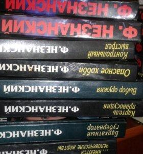 Книги Незнанского