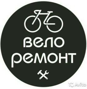 Запчасти. Ремонт и обслуживание велосипедов