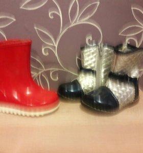 Ботиночки осенние и резиновые сапоги для девочки