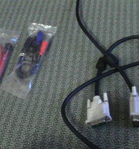 Провода, кабеля,коммуникация для компьютеров и тд